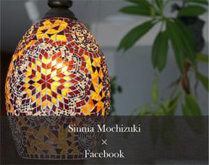 sinma×Facebook