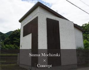 sinma×consept